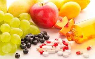 Витаминные комплексы способствующие похудению