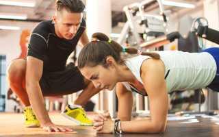 Как найти хорошего тренера для похудения