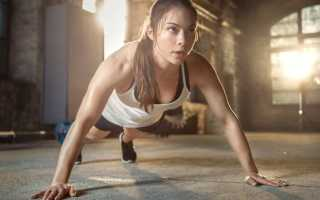 Нормативы что бы похудеть