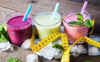 Витаминный напиток для похудения