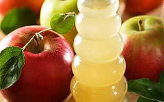 Как пить уксус чтобы похудеть советы врачей
