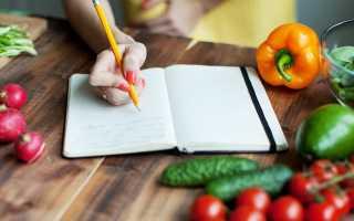 Как надо вести дневник для похудения