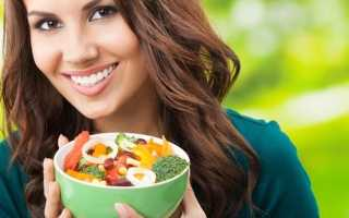 Витамины необходимые человеку для похудения