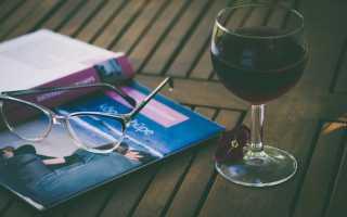 Польза белого сухого вина при похудении