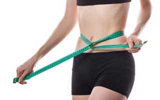 Как можно заварить имбирь для похудения
