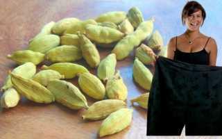 Имбирь кардамон при похудения