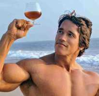 Похудел с помощью алкоголя