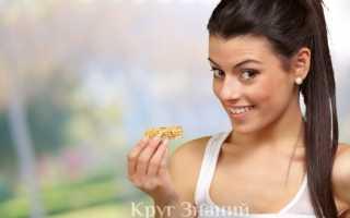 Как использовать клетчатку чтобы похудеть
