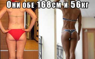 После похудения вес прибавился