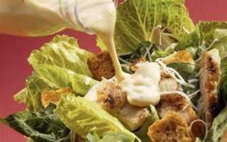 Нем заправлять салат при похудении