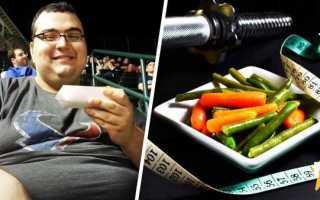 Парень за полгода похудел