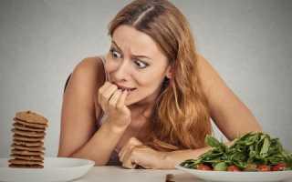 Как начать похудение после срыва