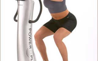 Поможет ли похудеть вибротренажер