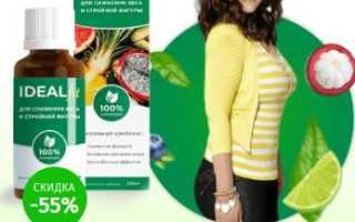 Инжир для похудения эффективные