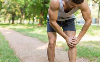 Похудел колени не болят