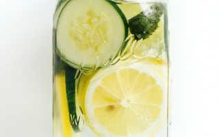 Вода с клубникой для похудения