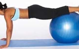 Занятия для похудения с шаром