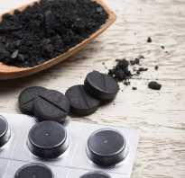 Как пить уголь чтобы быстро похудеть