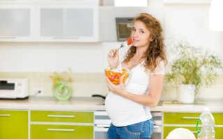 Как немного похудеть во время беременности